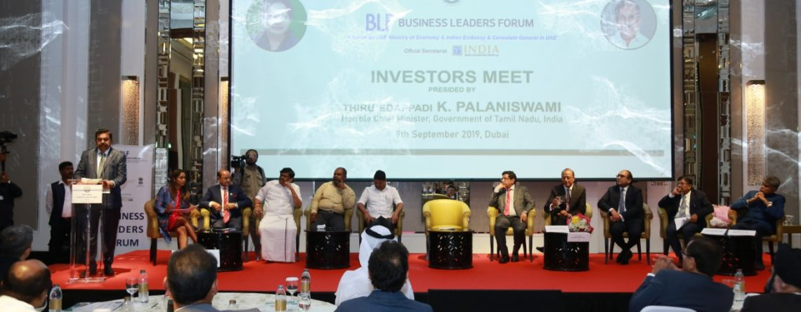 Investors' Round Table for Indian State Govt.